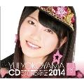 横山由依 AKB48 2014 卓上カレンダー