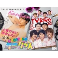 潜入捜査アイドル・刑事ダンス DVD-BOX[HPBR-116][DVD] 製品画像