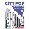 シティ・ポップ1973-2019