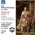 ヴラニツキー: 管弦楽作品集 第1集