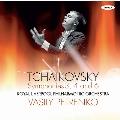 チャイコフスキー: 交響曲全集 Vol.2