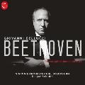 ベートーヴェン: ピアノ協奏曲全集<限定盤>