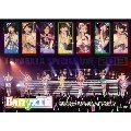 Berryz工房 七夕スッペシャルライブ 2013