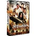流星胡蝶剣 DVD-BOX II