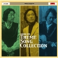 3年B組金八先生 THEME SONG COLLECTION  [CD+DVD]