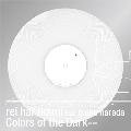 暗やみの色<レコードの日対象商品>