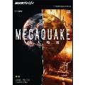 NHKスペシャル MEGAQUAKE 第2回 KOBE 15秒の真実 そのとき地下で何が