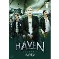 ヘイヴン シーズン3 DVD-BOX2