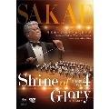 青春譜 Vol.4 - Shine of Glory (栄光の輝き)