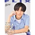 FLIX 2020年8月号