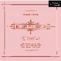 オルヤン・マトレ: 管弦楽のための協奏曲