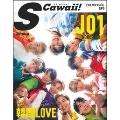 S Cawaii! AUTUMN 2020
