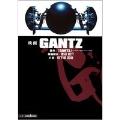 映画 GANTZ
