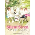 Silent Siren 「サイサイ」 バンド・スコア