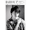 Barfout! Vol.272