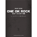 ONE OK ROCK 「BEST SELECTION 1st 『ゼイタクビョウ』 ~7th 『35xxxv』」 OFFICIAL BAND SCORE