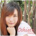 Oshiete