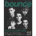 bounce 2018年9月号<オンライン提供 (限定200冊)>