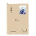 When We Were Us: 1st Mini Album (PURE Ver.)