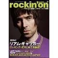 rockin'on 2010年 5月号