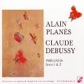 【ワケあり特価】Debussy: Preludes Books 1 & 2