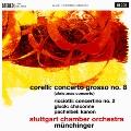 Corelli: Concerto grosso No.8