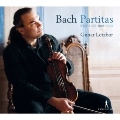 J.S.バッハ: 無伴奏ヴァイオリンのためのパルティータ 第1番, 第2番, 第3番