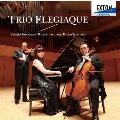 悲しみの三重奏曲 - ラフマニノフ: ピアノ三重奏曲第1番, 第2番, ヴォカリーズ Op.34-14, 他