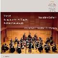 "Mozart: Sinfonia Concertante K.364, Symphony No.41 ""Jupiter"""