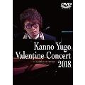 菅野祐悟バレンタインコンサート2018 DVD