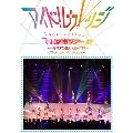 Seventh Anniversary 『アイドルカレッジ7大都市ツアー!!!~キミに会いたくて~』