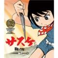 サスケ Vol.2