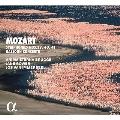 モーツァルト: 交響曲 第39-41番