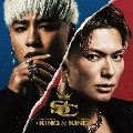KING&KING [CD+DVD]<初回生産限定盤>