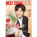 BEST STAGE Plus【ベストステージ・プラス】VOL.3