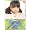 後藤萌咲 AKB48 2015 卓上カレンダー