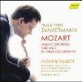 モーツァルト: ヴァイオリン協奏曲全集 Vol.2 - 第2番, 第5番, 協奏交響曲 K.364