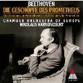 ベートーヴェン: 「プロメテウスの創造物」全曲<タワーレコード限定>