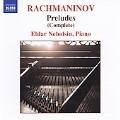 ラフマニノフ: ピアノのための前奏曲全集