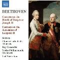 ベートーヴェン: ヨーゼフ2世のカンタータ集