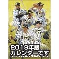 阪神タイガース カレンダー 2020