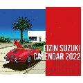 鈴木英人 カレンダー 2022