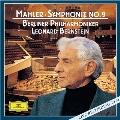 マーラー:交響曲第9番<初回生産限定盤>