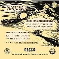 マーラー: 交響曲《大地の歌》、リュッケルト歌曲集から<タワーレコード限定> SACD Hybrid