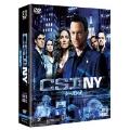 CSI:NY コンパクト DVD-BOX シーズン3