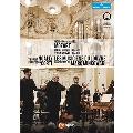 Mozartwoche Salzburg 2015 - Mozart: Piano Concerto No.23, Violin Concerto No.5