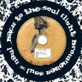 Back To The Soul Flight: Na Ul (Brown Eyed Soul) Remake