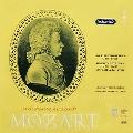 モーツァルト: アイネ・クライネ・ナハトムジーク、セレナータ・ノットゥルナ、音楽の冗談、序曲集他+ビゼー: 交響曲<タワーレコード限定>