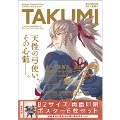 Nintendo Characters From ファイアーエムブレムif TAKUMI