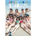 SUPER☆GiRLS写真集「STARS!!!!」 [BOOK+DVD]